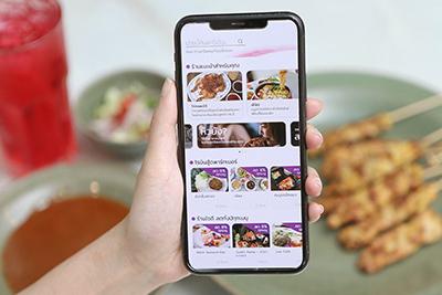 サイアム商業銀行の料理宅配アプリ
