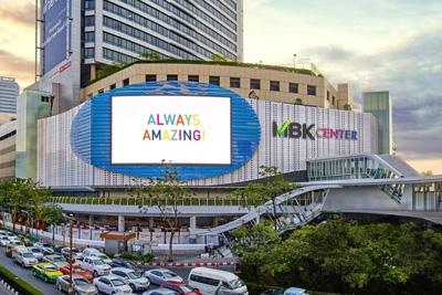 バンコクの「MBKセンター」