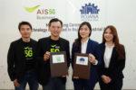 AISとロジャナ工業団地の調印式