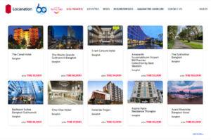 タイの隔離用ホテルサイト