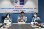 タイ商工会議所大学の発表