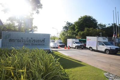 タイのコロナワクチン工場