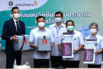 タイの国内製ワクチン