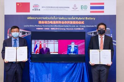 タイのEAと中国鉄建