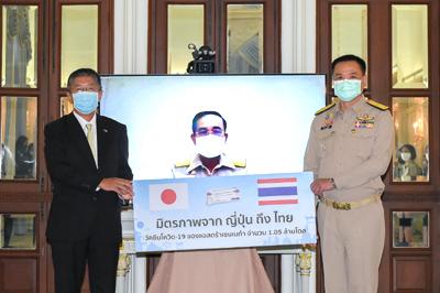 タイにワクチン寄贈