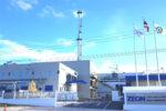 日本ゼオンのタイ工場